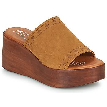 鞋子 女士 休闲凉拖/沙滩鞋 Musse&Cloud MANA 棕色