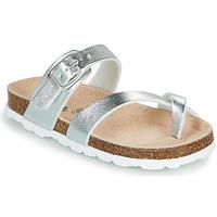 鞋子 女孩 休闲凉拖/沙滩鞋 Citrouille et Compagnie OMILA 银色