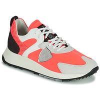 鞋子 女士 球鞋基本款 PHILIPPE MODEL ROYALE 珊瑚色