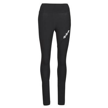 衣服 女士 紧身裤 Adidas Originals 阿迪达斯三叶草 HW TIGHTS 黑色
