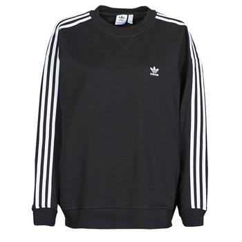 衣服 女士 卫衣 Adidas Originals 阿迪达斯三叶草 OS SWEATSHIRT 黑色