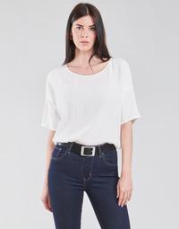 衣服 女士 女士上衣/罩衫 Esprit 埃斯普利 COL V LUREX 白色