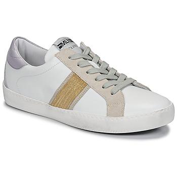 鞋子 女士 球鞋基本款 Meline  白色 / 金色