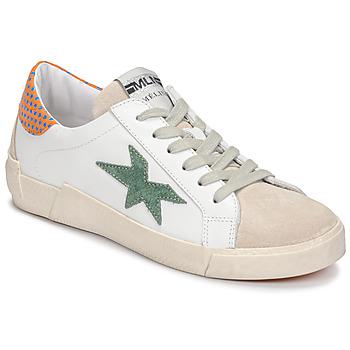 鞋子 女士 球鞋基本款 Meline NK1364 白色 / 绿色