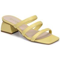 鞋子 女士 休闲凉拖/沙滩鞋 Fericelli TIBET 黄色