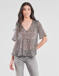衣服 女士 女士上衣/罩衫 Ikks BS11135-02 灰色