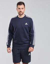 衣服 男士 卫衣 adidas Performance 阿迪达斯运动训练 M 3S FT SWT 蓝色