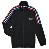 衣服 儿童 运动款外套 Adidas Originals 阿迪达斯三叶草 GN7482 黑色