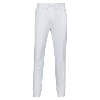 衣服 男士 厚裤子 Versace Jeans DERRI 白色 / 金色