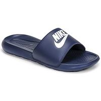 鞋子 男士 拖鞋 Nike 耐克 VICTORI BENASSI 蓝色