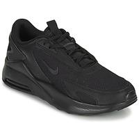 鞋子 男士 球鞋基本款 Nike 耐克 AIR MAX BOLT 黑色