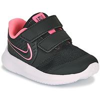 鞋子 女孩 多项运动 Nike 耐克 STAR RUNNER 2 TD 黑色 / 玫瑰色