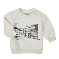 衣服 男孩 卫衣 Ikks XS15011-60 白色