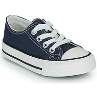 鞋子 儿童 球鞋基本款 Citrouille et Compagnie OTAL 海蓝色
