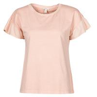 衣服 女士 短袖体恤 Esprit 埃斯普利 T-SHIRTS 玫瑰色