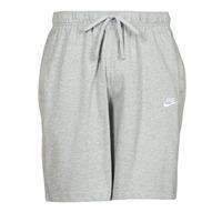 衣服 男士 短裤&百慕大短裤 Nike 耐克 NSCLUB JGGR JSY 灰色 / 白色