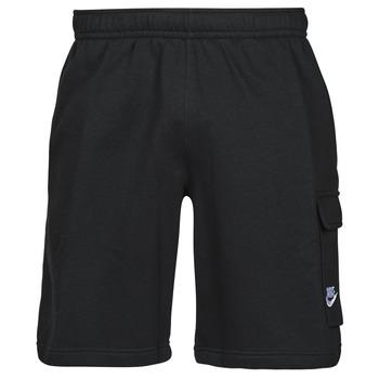 衣服 男士 短裤&百慕大短裤 Nike 耐克 NSCLUB BB CARGO SHORT 黑色
