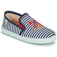 鞋子 男孩 球鞋基本款 Citrouille et Compagnie OCILO 海蓝色