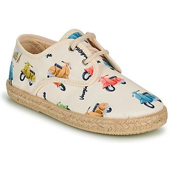 鞋子 男孩 球鞋基本款 Citrouille et Compagnie OSTINO 多彩