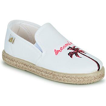 鞋子 女孩 平底鞋 Citrouille et Compagnie OWAT 白色