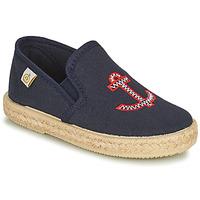 鞋子 儿童 平底鞋 Citrouille et Compagnie OPASTA 海蓝色