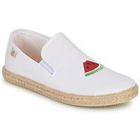 鞋子 女孩 平底鞋 Citrouille et Compagnie OFADA 白色