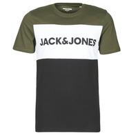 衣服 男士 短袖体恤 Jack & Jones 杰克琼斯 JJELOGO 卡其色