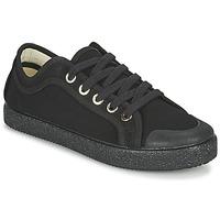 鞋子 女士 球鞋基本款 Dream in Green OBRINDILLE 黑色