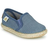 鞋子 男孩 球鞋基本款 Citrouille et Compagnie OSIOUP 蓝色