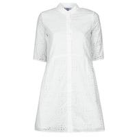 衣服 女士 短裙 Betty London ODA 白色