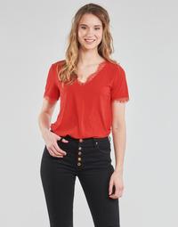 衣服 女士 女士上衣/罩衫 Moony Mood OTUIDE 红色