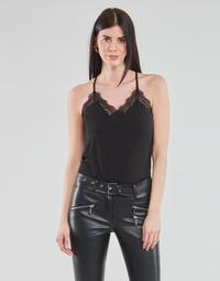 衣服 女士 女士上衣/罩衫 Moony Mood OTOP 黑色