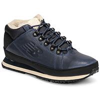 鞋子 男士 球鞋基本款 New Balance新百伦 754 海蓝色