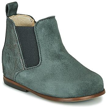 鞋子 女孩 短筒靴 Little Mary ARON 灰色