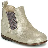 鞋子 女孩 短筒靴 Little Mary ARON 银灰色