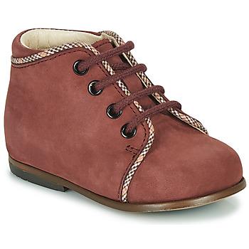 鞋子 女孩 高帮鞋 Little Mary MEGGIE 波尔多红