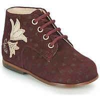 鞋子 女孩 高帮鞋 Little Mary MEIGE 波尔多红