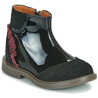 鞋子 女孩 短筒靴 Little Mary ELSIE 黑色