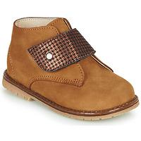 鞋子 女孩 高帮鞋 Little Mary JANYCE 棕色