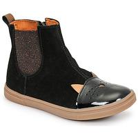 鞋子 女孩 短筒靴 GBB JESSINE 黑色