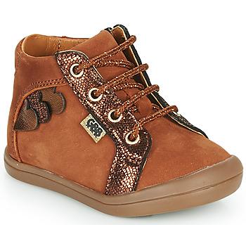 鞋子 女孩 高帮鞋 GBB PRUNE 棕色