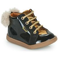 鞋子 女孩 高帮鞋 GBB SISSY 黑色