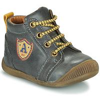 鞋子 男孩 高帮鞋 GBB EDWIN 灰色