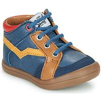 鞋子 男孩 高帮鞋 GBB ASTORY 蓝色