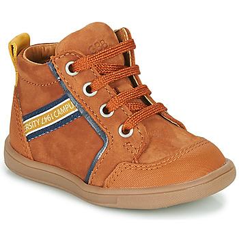 鞋子 男孩 高帮鞋 GBB GERMAIN 棕色