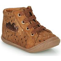鞋子 女孩 高帮鞋 GBB MASHA 棕色