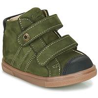 鞋子 男孩 高帮鞋 GBB KERWAN 绿色