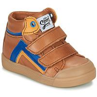 鞋子 男孩 高帮鞋 GBB ERNEST 棕色