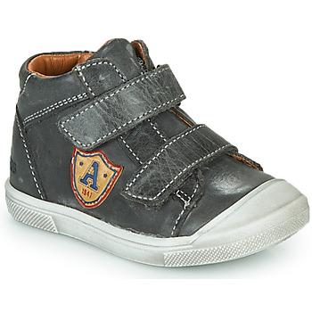 鞋子 男孩 高帮鞋 GBB LAUREL 灰色
