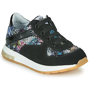 鞋子 女孩 球鞋基本款 GBB LELIA 多彩